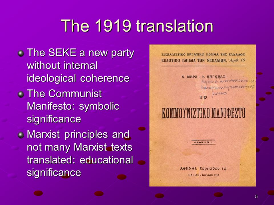 6 The educational role of the Communist Manifesto: the 1919 translation To educate the audience in Marxist ideas Part of the intended audience was largely illiterate Sipitanou (Σηπιτάνου,1998:42): throughout this period half the population was illiterate.