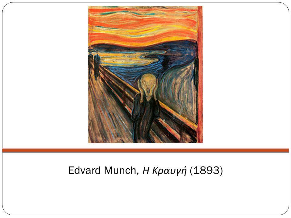 Edvard Munch, Η Κραυγή (1893)