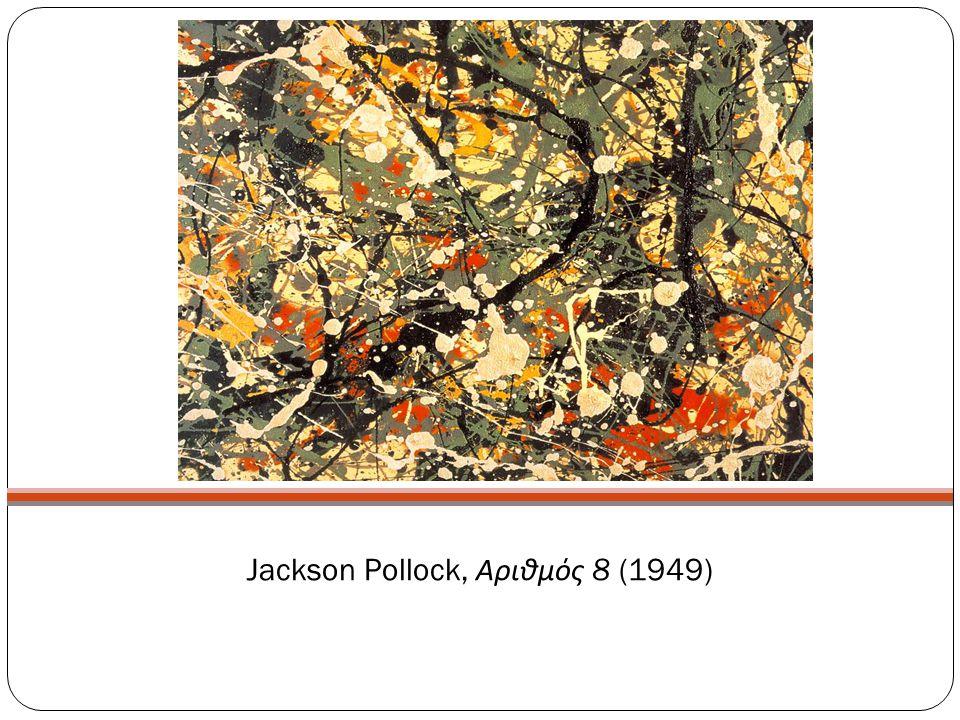 Jackson Pollock, Αριθμός 8 (1949)