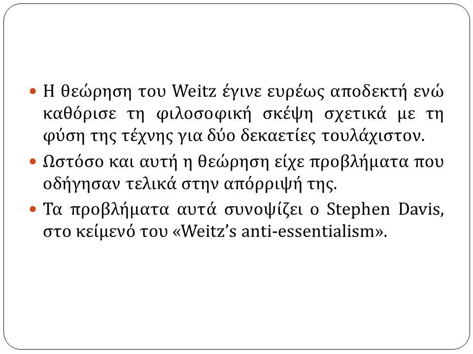 Η θεώρηση του Weitz έγινε ευρέως αποδεκτή ενώ καθόρισε τη φιλοσοφική σκέψη σχετικά με τη φύση της τέχνης για δύο δεκαετίες τουλάχιστον.