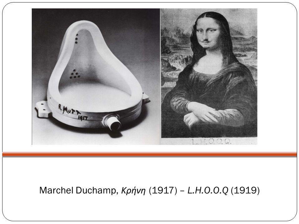 Marchel Duchamp, Κρήνη (1917) – L.H.O.O.Q (1919)