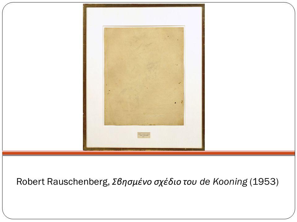 Robert Rauschenberg, Σβησμένο σχέδιο του de Kooning (1953)