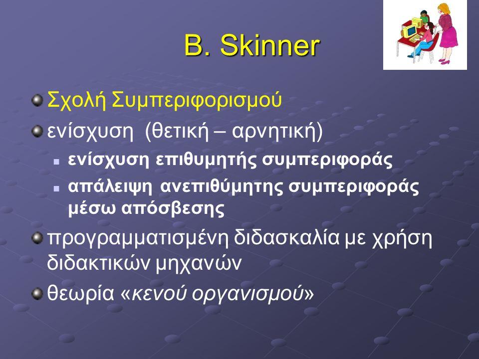 Pavlov Ivan: εξαρτημένα ανακλαστικά(κλασσική εξάρτηση) B.F Skinner:λειτουργική εξάρτηση Διαφορές Pavlov - Skinner : α) στην κλασσική εξάρτηση έχουμε π