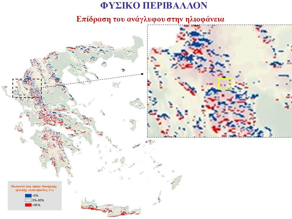 Πρόβλεψη αλλαγών στις υδρολογικές μεταβλητές σύμφωνα με το σενάριο HadCM2 για 3 διαφορετικά έτη στόχους (2020, 2050 και 2080).