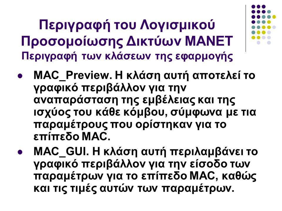 MAC_Preview.