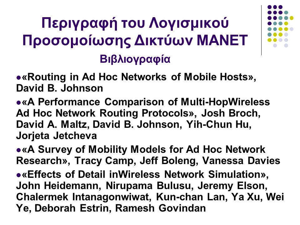 «Routing in Ad Hoc Networks of Mobile Hosts», David B. Johnson «A Performance Comparison of Multi-HopWireless Ad Hoc Network Routing Protocols», Josh