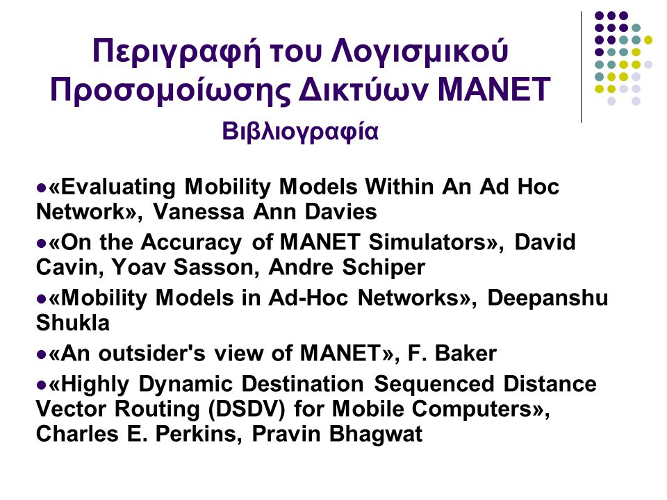 «Evaluating Mobility Models Within An Ad Hoc Network», Vanessa Ann Davies «On the Accuracy of MANET Simulators», David Cavin, Yoav Sasson, Andre Schip