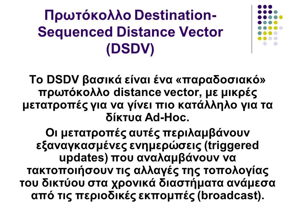 Το DSDV βασικά είναι ένα «παραδοσιακό» πρωτόκολλο distance vector, με μικρές μετατροπές για να γίνει πιο κατάλληλο για τα δίκτυα Ad-Hoc.