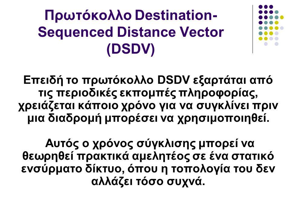 Επειδή το πρωτόκολλο DSDV εξαρτάται από τις περιοδικές εκπομπές πληροφορίας, χρειάζεται κάποιο χρόνο για να συγκλίνει πριν μια διαδρομή μπορέσει να χρησιμοποιηθεί.