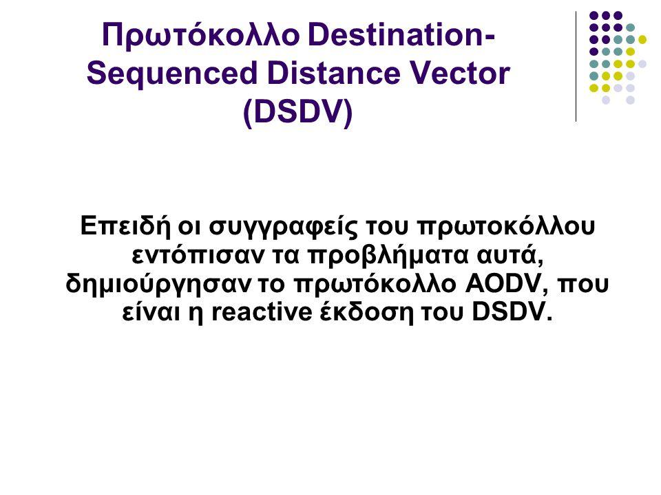 Επειδή οι συγγραφείς του πρωτοκόλλου εντόπισαν τα προβλήματα αυτά, δημιούργησαν το πρωτόκολλο AODV, που είναι η reactive έκδοση του DSDV.