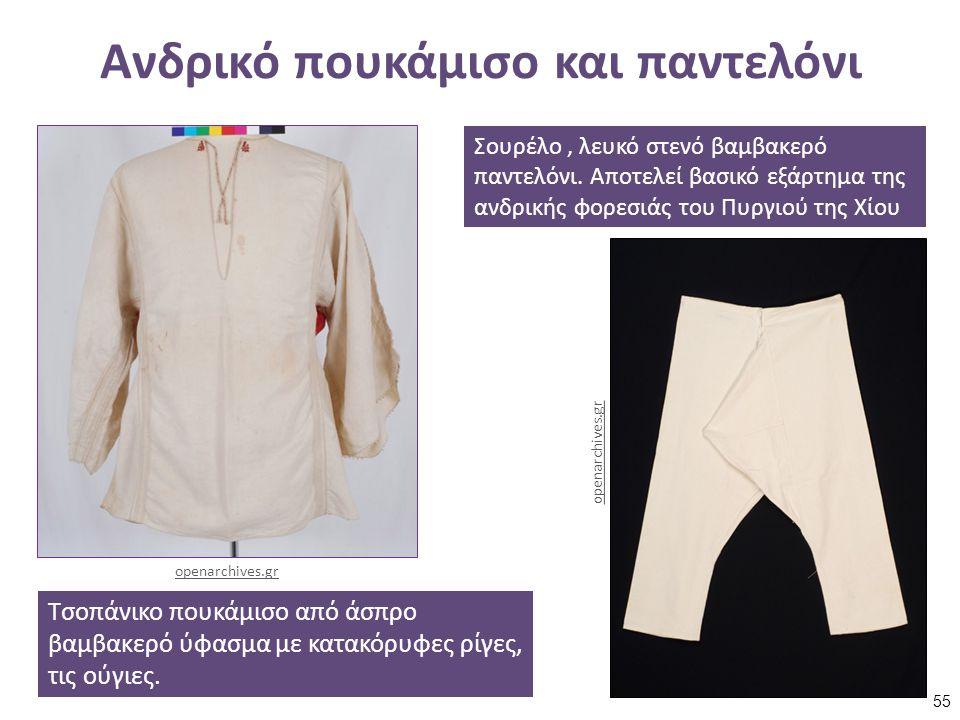 Ανδρικό πουκάμισο και παντελόνι Τσοπάνικο πουκάμισο από άσπρο βαμβακερό ύφασμα με κατακόρυφες ρίγες, τις ούγιες. openarchives.gr Σουρέλο, λευκό στενό