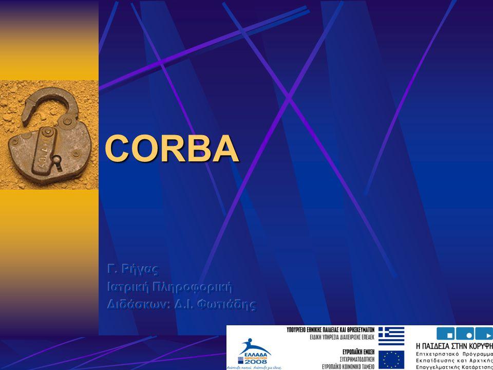 CORBA - Αρχιτεκτονική