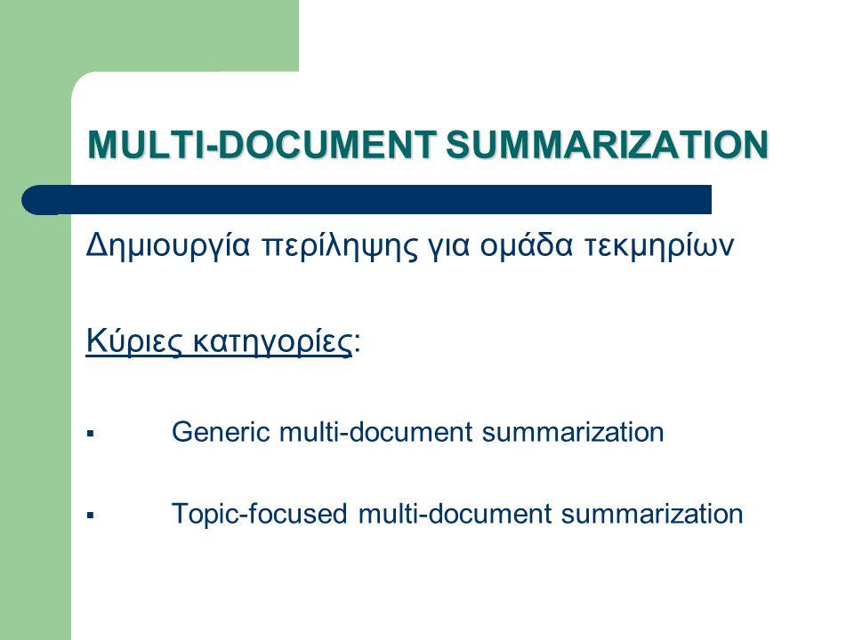 MULTI-DOCUMENT SUMMARIZATION Δημιουργία περίληψης για ομάδα τεκμηρίων Κύριες κατηγορίες:  Generic multi-document summarization  Topic-focused multi-document summarization