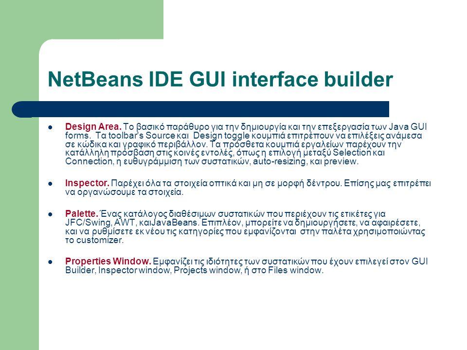 Design Area. To βασικό παράθυρο για την δημιουργία και την επεξεργασία των Java GUI forms. Τα toolbar's Source και Design toggle κουμπιά επιτρέπουν να