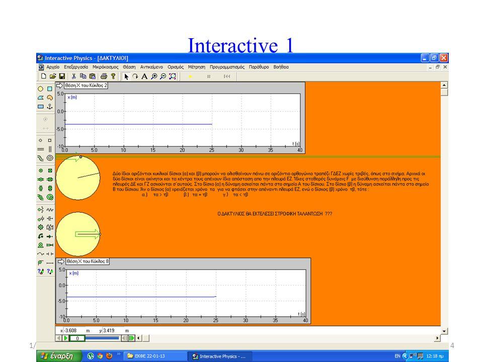 Interactive 1 1/4/20154