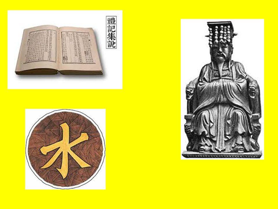 ΤΑΟΙΣΜΟΣ Το έργο του Λάο Τσε, Τάο Τε Τσινγκ, είναι μια από τις σημαντικότερες πραγματείες της κινέζικης φιλοσοφίας.