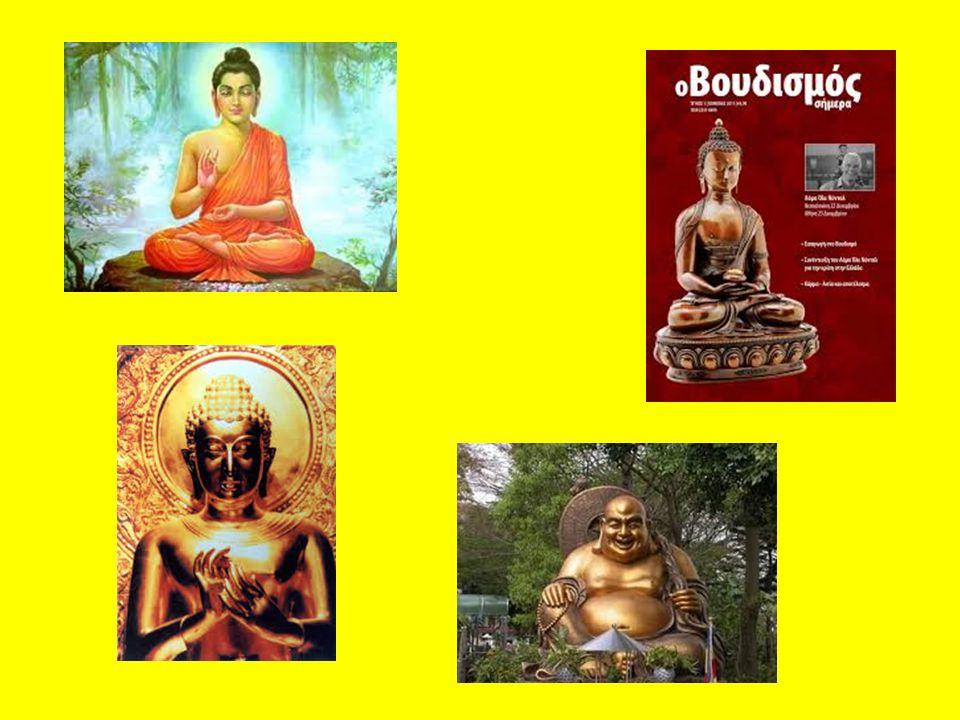 ΙΝΔΟΥΙΣΜΟΣ Δεν αποτελεί μια ενιαία θρησκεία με δόγμα, αλλά πρόκειται για ένα σύνολο παραδόσεων που αναπτύχθηκαν στην περιοχή γύρω από την κοιλάδα του Ινδού ποταμού σταδιακά, καθ΄ όλη τη διάρκεια της μακραίωνης ιστορίας των Ινδών.