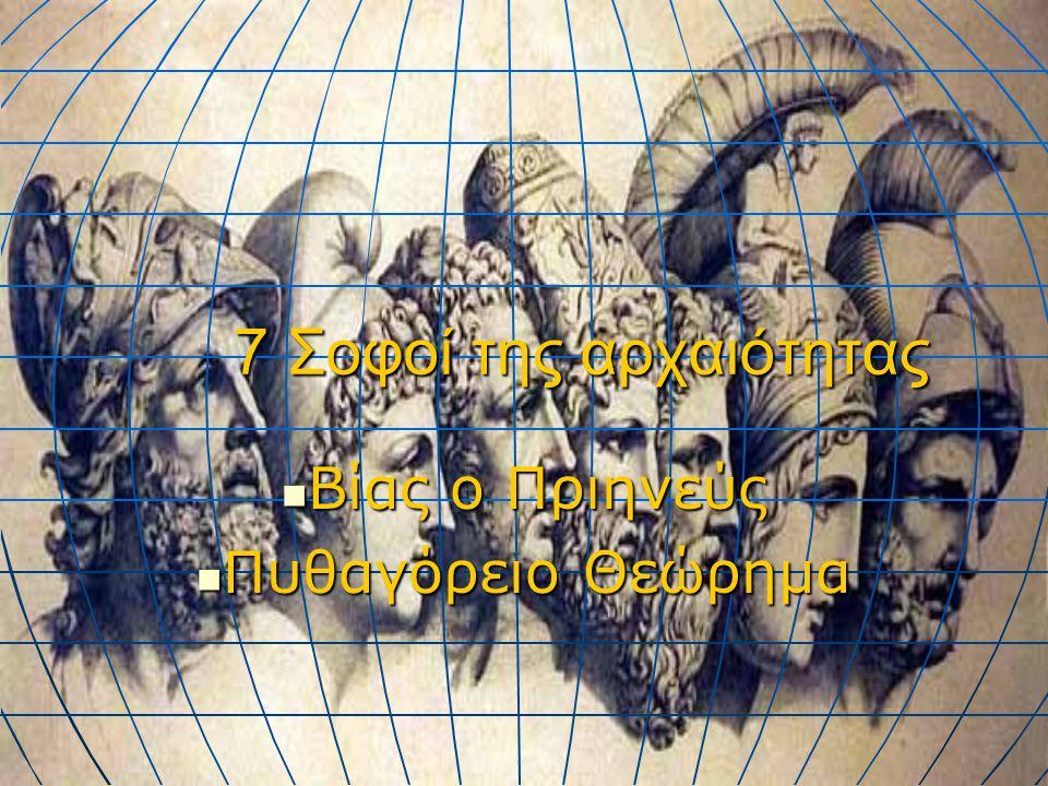 Ομάδα: 4G Μέλη: Δεβλιώτης Γιώργος Δεβλιώτης Γιώργος Δημάκης Γιάννης Δημάκης Γιάννης Μπούγιος Γιάννης Μπούγιος Γιάννης Ναλμπάντης Γιώργος Ναλμπάντης Γιώργος