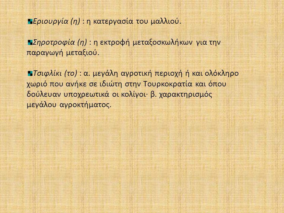 […]Η πολυσήμαντη προσφορά του Φώτη Κόντογλου στη Νεοελληνική Ζωγραφική θα μπορούσε να συνοψιστεί σε τρεις εκφάνσεις*.