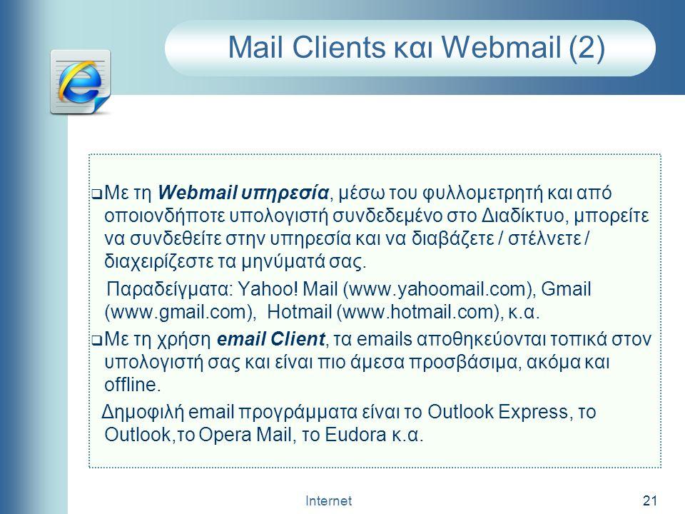 Internet 21 Mail Clients και Webmail (2)  Με τη Webmail υπηρεσία, μέσω του φυλλομετρητή και από οποιονδήποτε υπολογιστή συνδεδεμένο στο Διαδίκτυο, μπ
