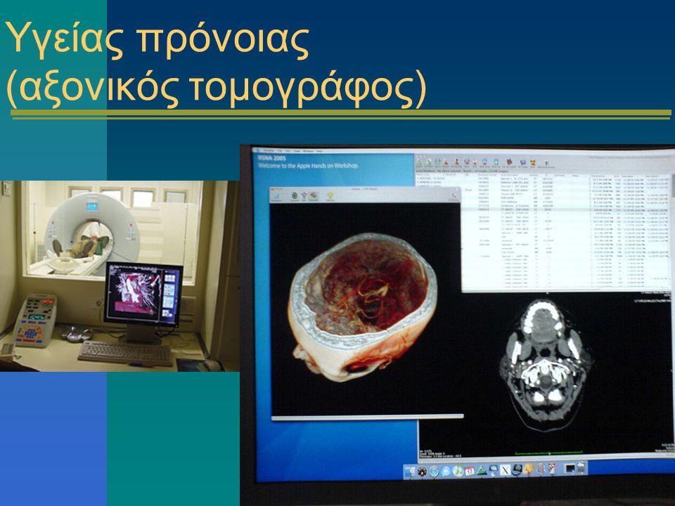 ΥΠΕΠΘ - ΕΥΕ http://iasonas.cti.gr http://www.eye-ypepth.gr