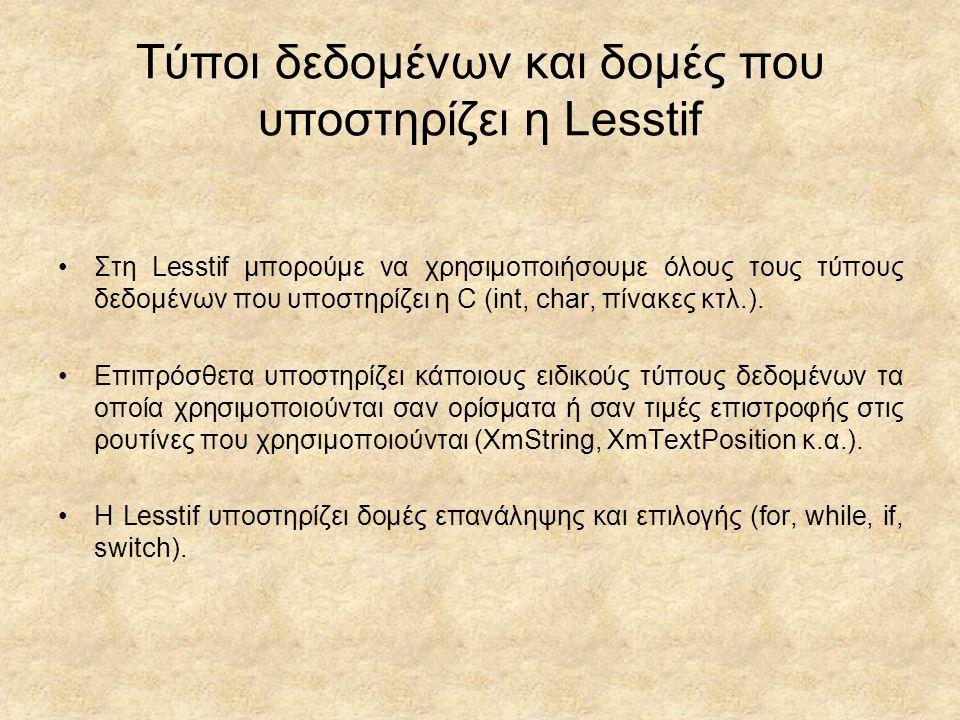 Τύποι δεδομένων και δομές που υποστηρίζει η Lesstif Στη Lesstif μπορούμε να χρησιμοποιήσουμε όλους τους τύπους δεδομένων που υποστηρίζει η C (int, cha