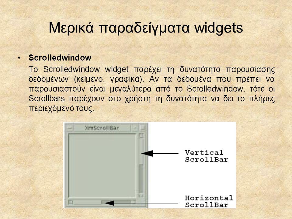 Μερικά παραδείγματα widgets Scrolledwindow Το Scrolledwindow widget παρέχει τη δυνατότητα παρουσίασης δεδομένων (κείμενο, γραφικά). Αν τα δεδομένα που