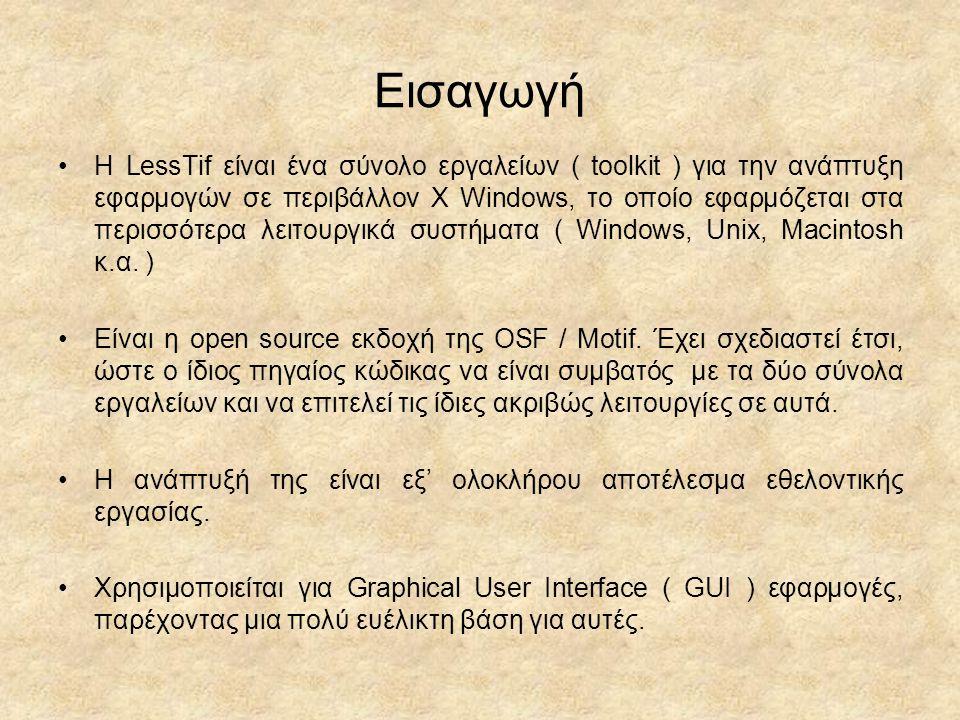 Εισαγωγή Η LessTif είναι ένα σύνολο εργαλείων ( toolkit ) για την ανάπτυξη εφαρμογών σε περιβάλλον X Windows, το οποίο εφαρμόζεται στα περισσότερα λει