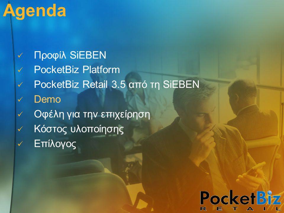 Agenda Προφίλ SiEBEN PocketBiz Platform PocketBiz Retail 3.5 από τη SiEBEN Demo Οφέλη για την επιχείρηση Κόστος υλοποίησης Επίλογος