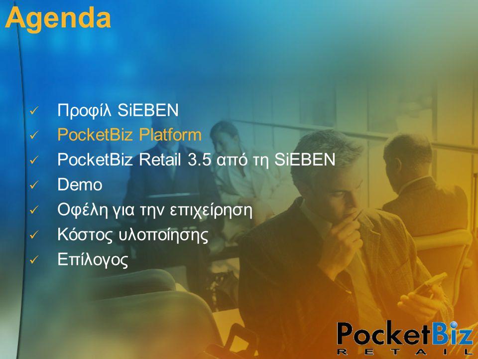 PocketBiz Platform