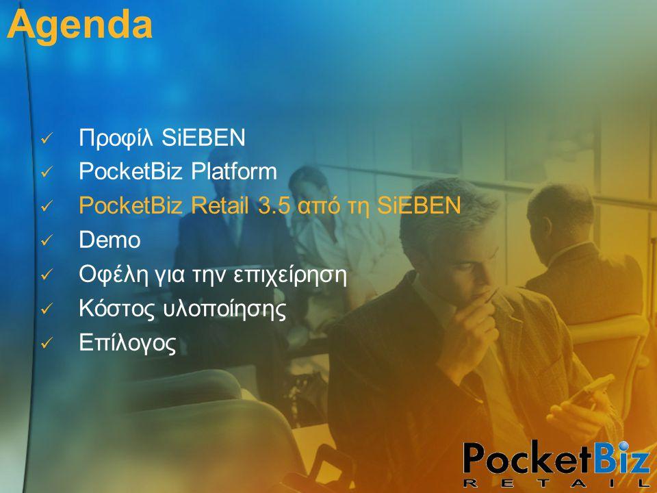 Ολοκληρωμένο σύστημα διαχείρισης λιανικών πωλήσεων Λειτουργεί και σε laptop Συγχρονισμός των δεδομένων Διασύνδεση με το σύνολο των back office συστημάτων της ελληνικής αγοράς (PocketBiz ERP Connectivity) Designed for Windows Mobile logo Προϊόν – Versioning SiEBEN PocketBiz Retail Η απόλυτη λύση στις mobile εφαρμογές