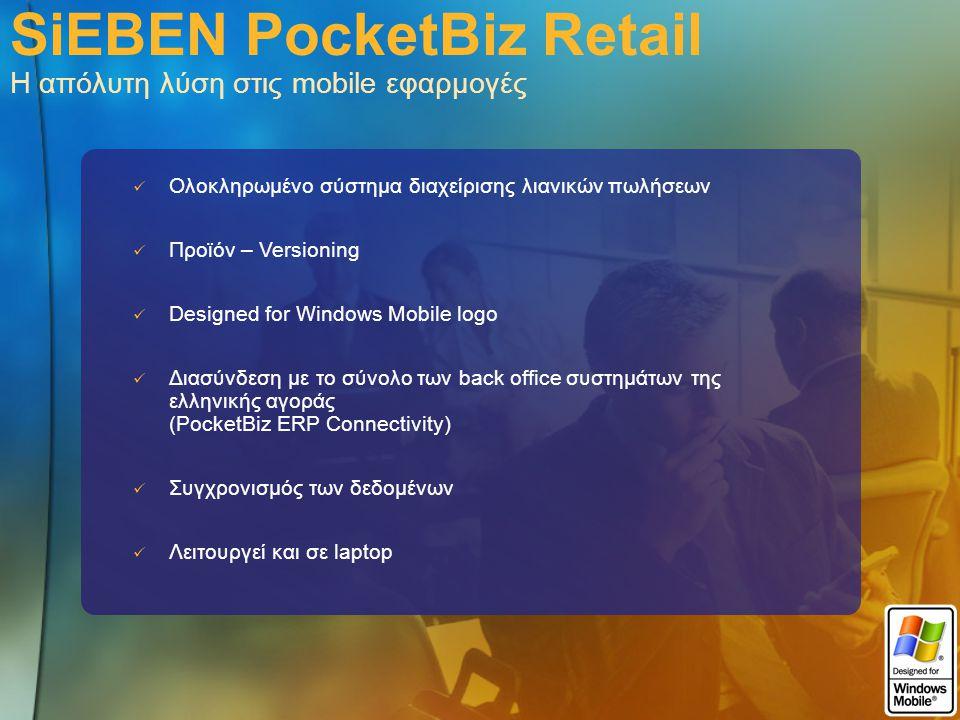 Οικογένεια Προϊόντων PocketBiz http://www.sieben.gr/pocketbiz http://www.sieben.gr/pocketbiz http://www.pocketbiz.net Προϊόντα της SiEBEN http://www.sieben.gr/products Για να κατεβάσετε την παρουσίαση http://www.sieben.gr/download Πηγές