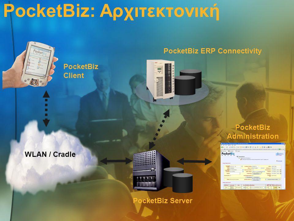PocketBiz Admin PocketBiz Client PocketBiz Server PocketBiz ERP Connectivity PocketBiz Client Πλήρες λογισμικό Sales Force Automation Πλήρως λειτουργική παραγγελιοληψία με αυτόματο υπολογισμό συνολικού κόστους και στοκ προϊόντων στην κεντρική αποθήκη Διαχείριση παραγγελιών από προμηθευτές Διαχείριση νέων παραλαβών Διαχείριση της θέσης αποθήκευσης Φυσική απογραφή Καταγραφή τιμής ανά θέση και ανά είδος Πλήρως πολυγλωσσική εφαρμογή Προσαρμοσμένο σε κάθε πωλητή Δυνατότητα επέκτασης και προσαρμογής της εφαρμογής