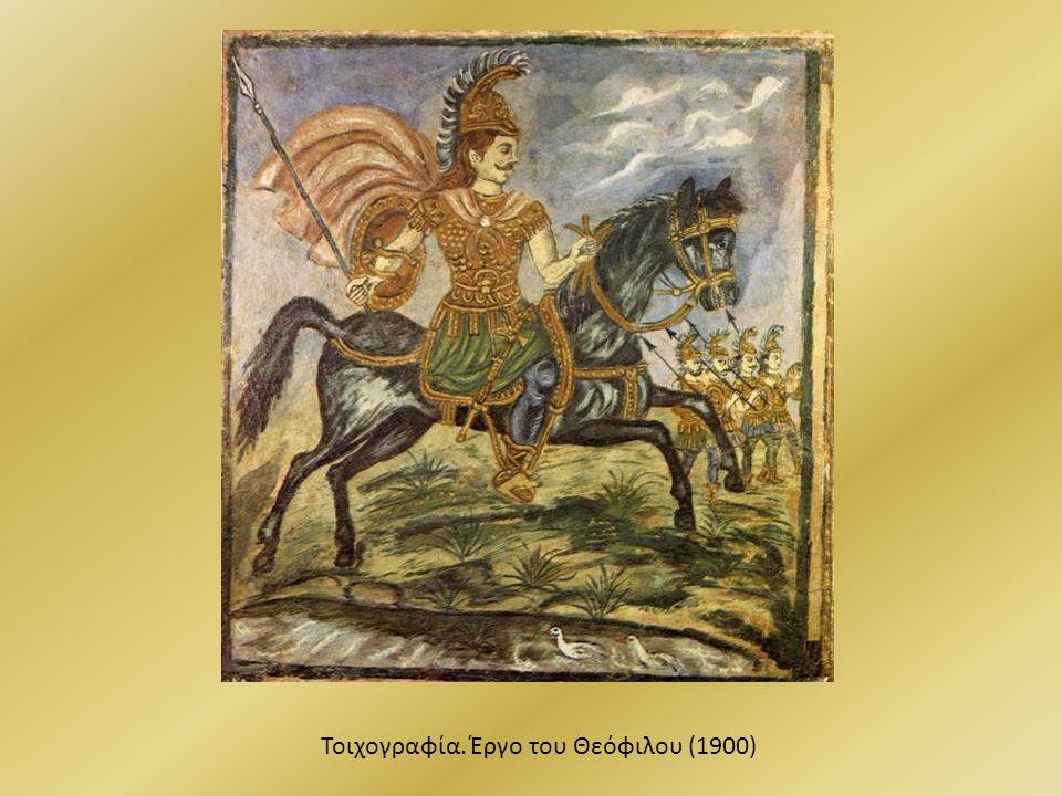 Τοιχογραφία. Έργο του Θεόφιλου (1900)