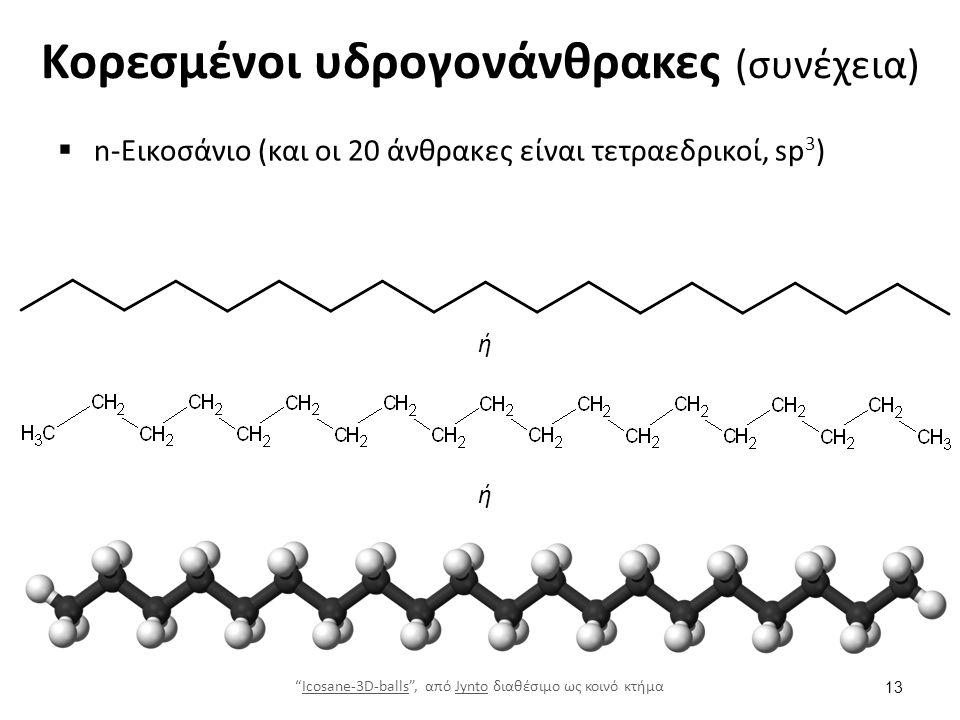 """Κορεσμένοι υδρογονάνθρακες (συνέχεια)  n-Εικοσάνιο (και οι 20 άνθρακες είναι τετραεδρικοί, sp 3 ) ή ή """"Icosane-3D-balls"""", από Jynto διαθέσιμο ως κοιν"""