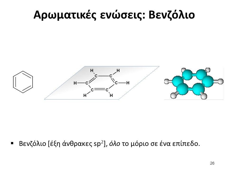 Αρωματικές ενώσεις: Βενζόλιο  Βενζόλιο [έξη άνθρακες sp 2 ], όλο το μόριο σε ένα επίπεδο. 26