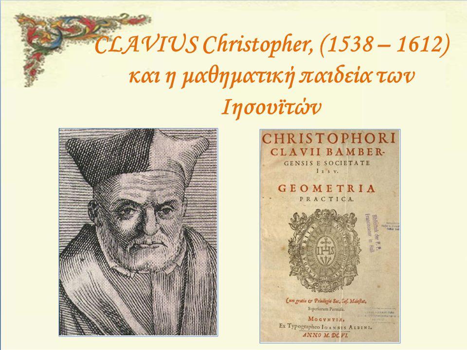CLAVIUS Christopher, (1538 – 1612) και η μαθηματική παιδεία των Ιησουϊτών