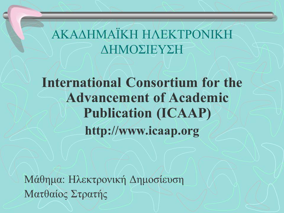 ΑΚΑΔΗΜΑΪΚΗ ΗΛΕΚΤΡΟΝΙΚΗ ΔΗΜΟΣΙΕΥΣΗ International Consortium for the Advancement of Academic Publication (ICAAP) http://www.icaap.org Μάθημα: Ηλεκτρονικ