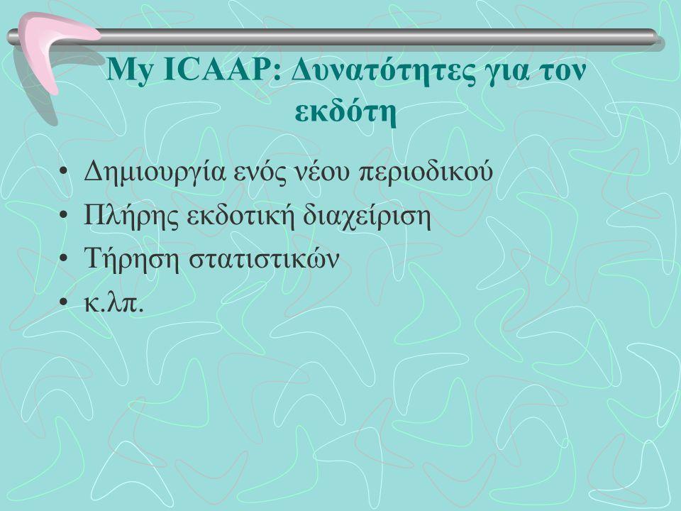My ICAAP: Δυνατότητες για τον εκδότη Δημιουργία ενός νέου περιοδικού Πλήρης εκδοτική διαχείριση Τήρηση στατιστικών κ.λπ.