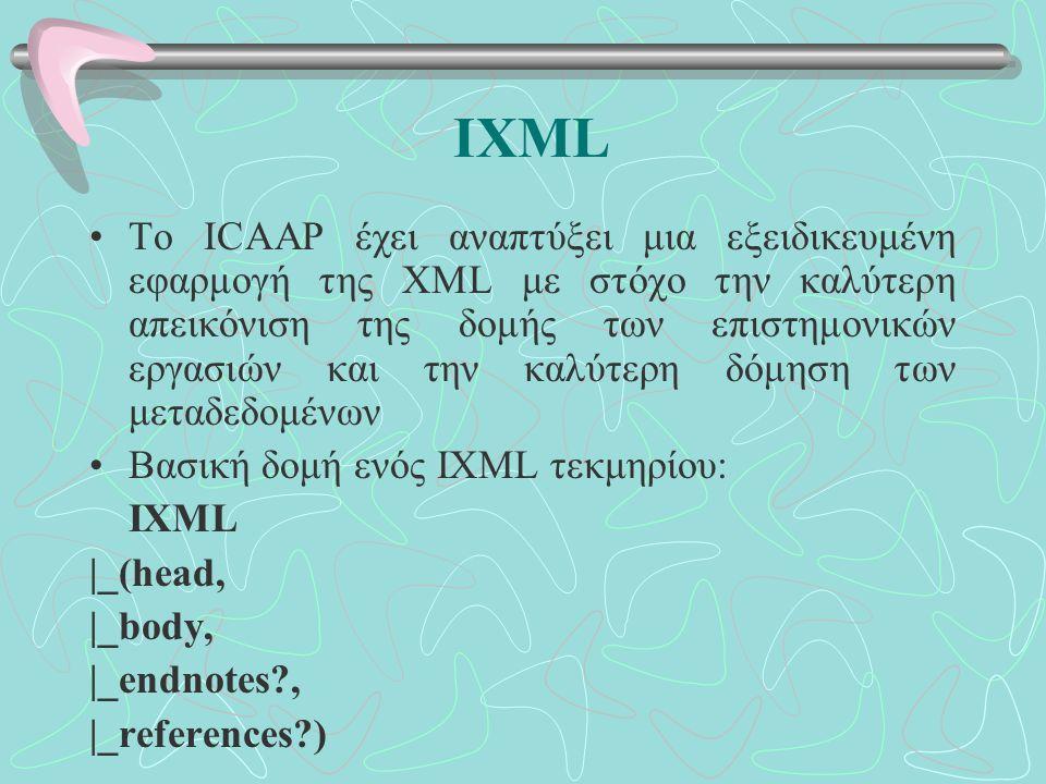 IXML Το ICAAP έχει αναπτύξει μια εξειδικευμένη εφαρμογή της XML με στόχο την καλύτερη απεικόνιση της δομής των επιστημονικών εργασιών και την καλύτερη