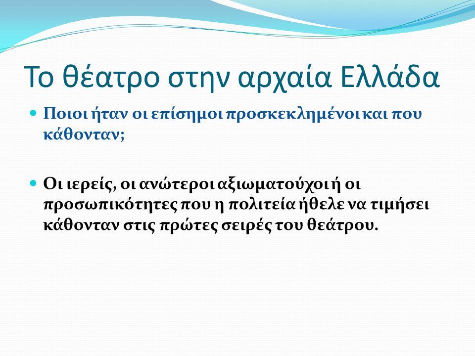 Μαρία – Στεφανία Χατζηγρηγορίου 1 Ο Πρότυπο Πειραματικό Δημοτικό Σχολείο Θεσσαλονίκης Ε2 Π.Τ.Δ.Ε.