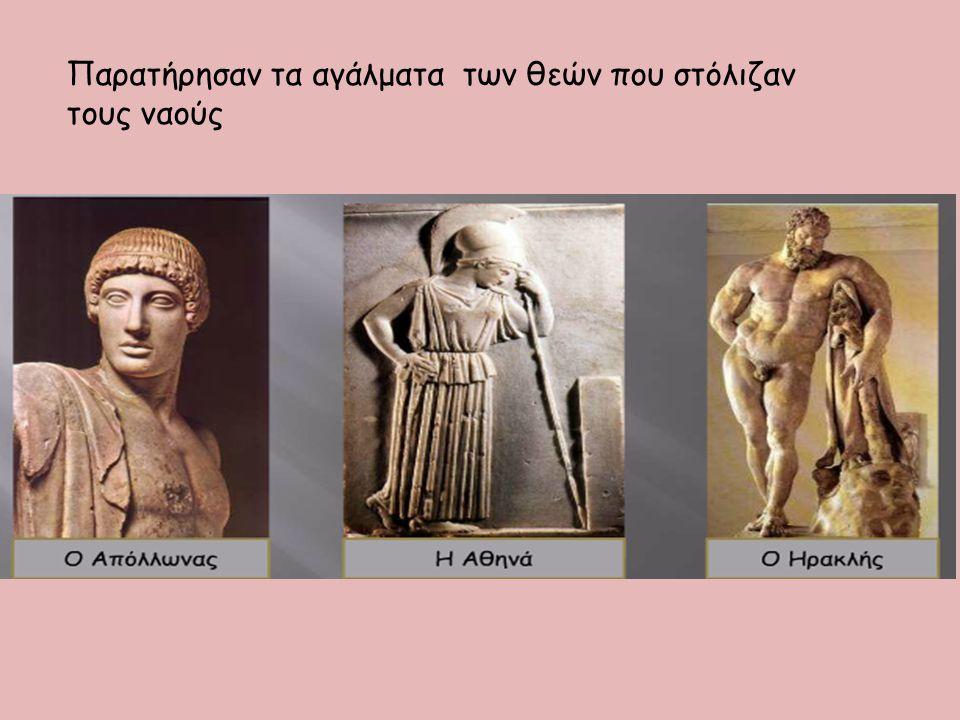 Τις πανελλήνιες γιορτές και τους αγώνες των Ελλήνων