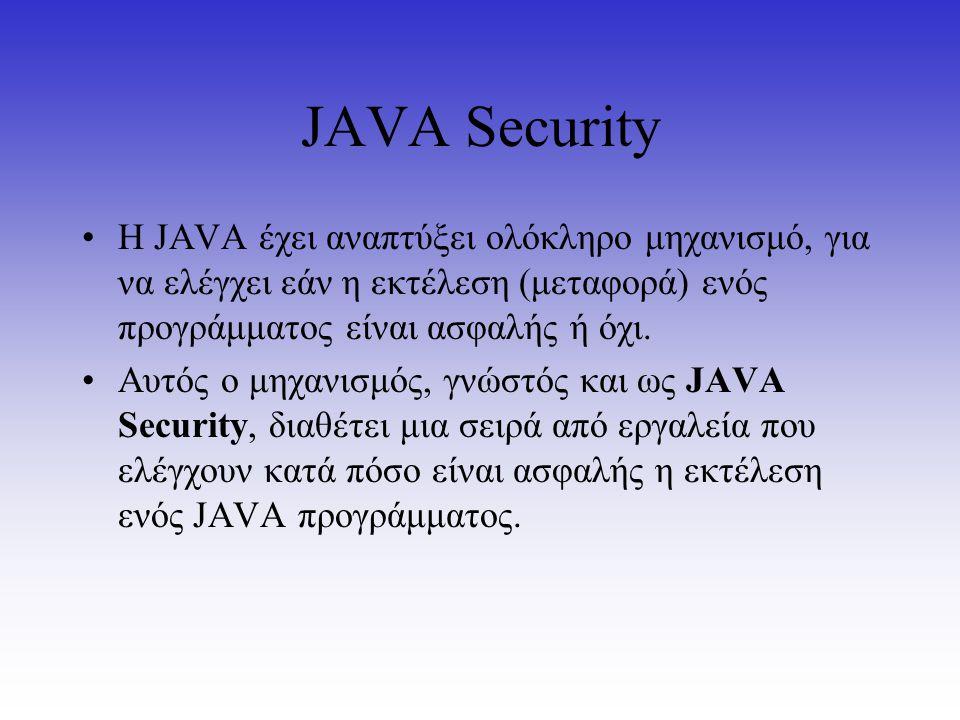 Security και JAVA Applets Έτσι, για JAVA προγράμματα που εκτελούνται μέσς του διαδικτύου, η JAVA Security θέτει τους εξής περιορισμούς (μεταξύ άλλων): ÜΔιάβασμα αρχείων.