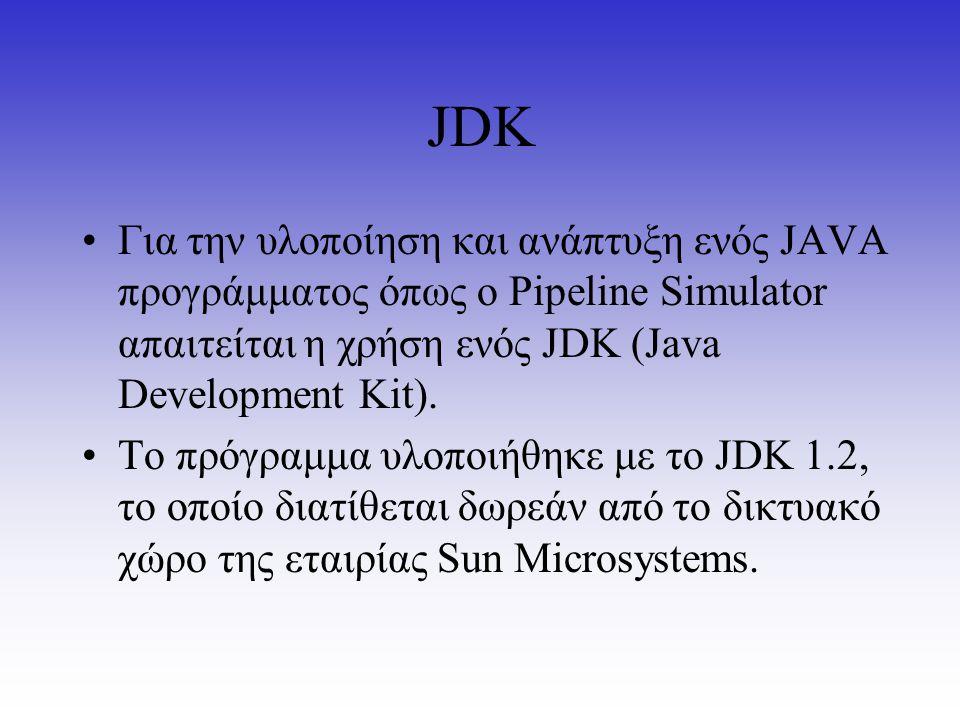 JDK Για την υλοποίηση και ανάπτυξη ενός JAVA προγράμματος όπως ο Pipeline Simulator απαιτείται η χρήση ενός JDK (Java Development Kit). To πρόγραμμα υ