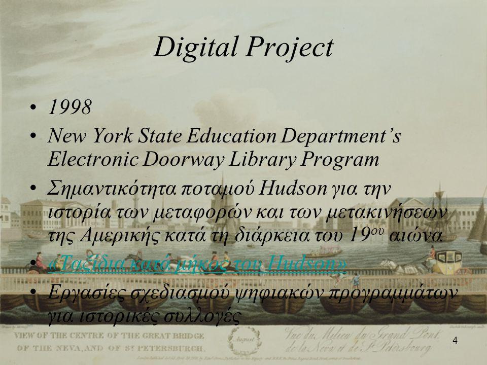 4 Digital Project 1998 New York State Education Department's Electronic Doorway Library Program Σημαντικότητα ποταμού Hudson για την ιστορία των μεταφορών και των μετακινήσεων της Αμερικής κατά τη διάρκεια του 19 ου αιώνα «Ταξίδια κατά μήκος του Hudson»«Ταξίδια κατά μήκος του Hudson» Εργασίες σχεδιασμού ψηφιακών προγραμμάτων για ιστορικές συλλογές