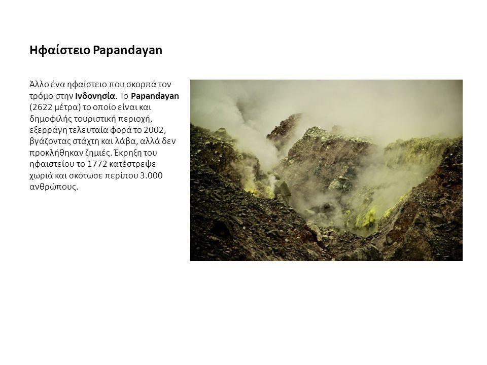 Ηφαίστειο Papandayan Άλλο ένα ηφαίστειο που σκορπά τον τρόμο στην Ινδονησία. Το Papandayan (2622 μέτρα) το οποίο είναι και δημοφιλής τουριστική περιοχ