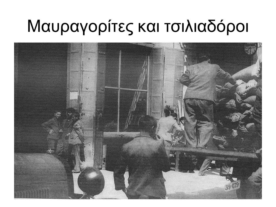 Πρωθυπουργοί - κουϊσλιγκς 1 ος Κατοχικός πρωθυπουργός Γεώργιος Τσολάκογλου, διοικητής 3ου σώματος στρατού, συνθηκολόγησε με δική του πρωτοβουλία χωρίς να εξασφαλίσει την τύχη των στρατιωτών του.