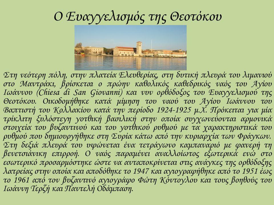 Στην Κύπρο όμως ακούστηκε με πολλή κατάπληξη γιατί εκεί είχε χαθεί από κάποιο Μοναστήρι μία εικόνα της Παναγίας με το καντήλι.