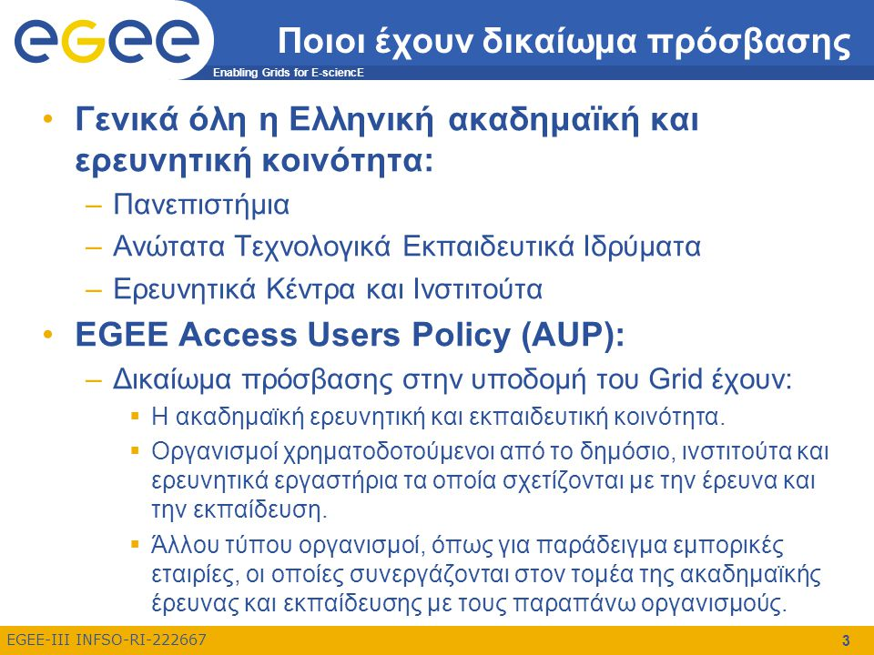 Enabling Grids for E-sciencE EGEE-III INFSO-RI-222667 34 Ανάκτηση πληροφοριών σχετικά με το πιστοποιητικό Ανάκτηση πληροφορίας σχετικά με το θέμα του πιστοποιητικού: – grid-cert-info –subject /C=GR/O=HellasGrid/OU=cti.gr/CN=Vasilis Gkamas Ανάκτηση πληροφορίας σχετικά με την ημερομηνία ισχύος του πιστοποιητικού: –grid-cert-info –enddate Jul 3 11:06:34 2008 GMT Ανάκτηση πληροφορίας σχετικά με την Αρχή Πιστοποίησης που εξέδωσε το πιστοποιητικό: –grid-cert-info –issuer /C=GR/O=HellasGrid/OU=Certification Authorities/CN=HellasGrid CA 2006 Ανάκτηση συγκεντρωτικής πληροφορίας σχετικά με το ψηφιακό πιστοποιητικό –grid-cert-info