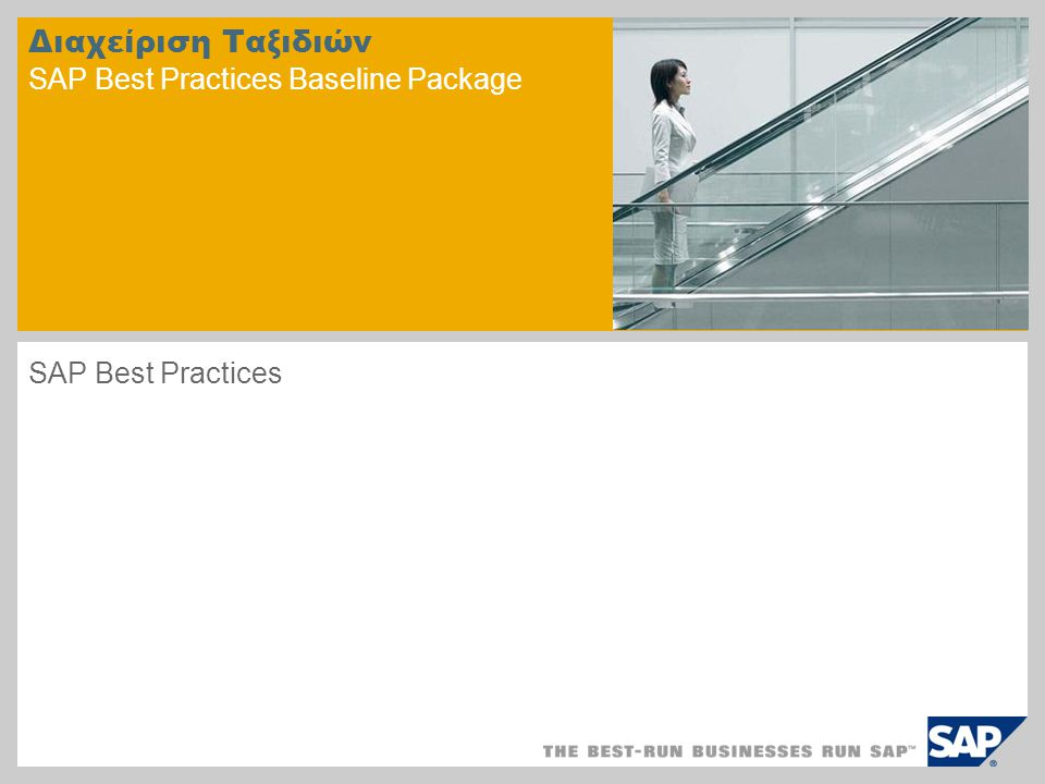 Διαχείριση Ταξιδιών SAP Best Practices Baseline Package SAP Best Practices